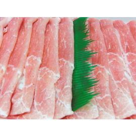 【送料無料】【プレゼント付】国産黒豚モモ山盛りセット 1kg