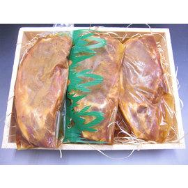 【1ケース/20コ入りで送料無料】国産豚ロース味噌漬け3枚入り