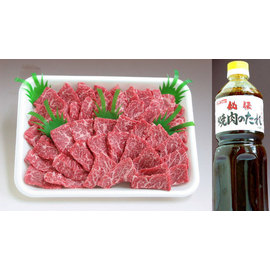 NB-49 宮崎牛バーベキュー焼肉ワイワイセット 5人用(1.5kg)