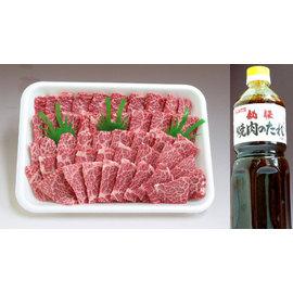 NB-51 ひむか黒牛バーベキュー焼肉ワイワイセット 5人用