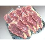 業務用国産牛サーロインステーキ 約180g×20枚