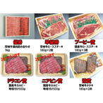 28600円コース