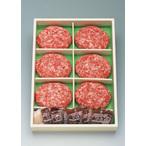 NB-102 国産牛肉ハンバーグ