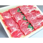 宮崎県産和牛肩ローススライス