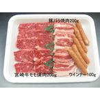 宮崎牛焼肉セット